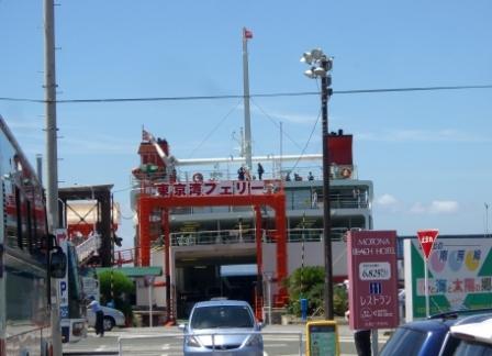 2010館山の海 東京湾フェリー