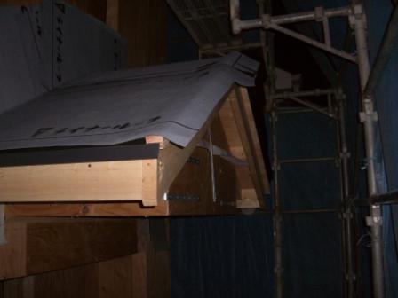 躯体工事 玄関の庇その2