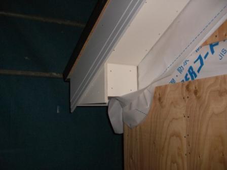 屋根工事 屋根コーナー