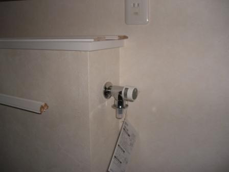 内装工事 洗濯機用水栓
