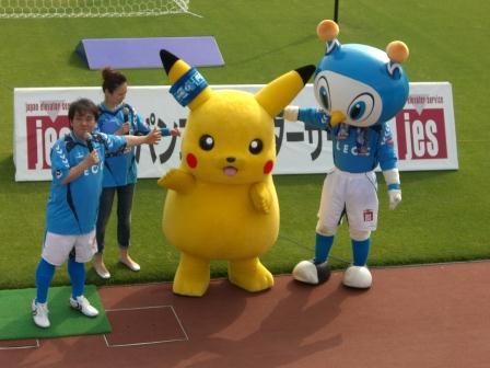 2011 鳥取戦 ピカチュウ登場