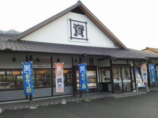 カ蠖」コヌク螟マサオ、ヌ、キ、皃?!!