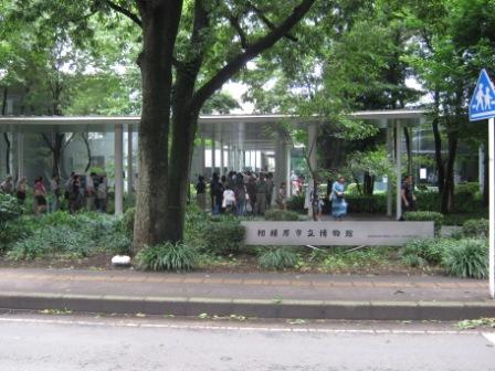 「はやぶさ」カプセル展示の日 相模原市立博物館