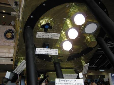 「はやぶさ」カプセル展示の日 光るターゲットマーカー
