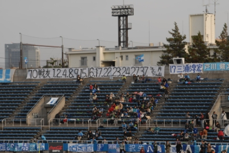 2010横浜FC さらば戦友