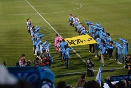 2010横浜FCホーム最終戦 フェアプレーフラッグ
