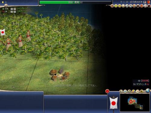 Civ4screenshot0043a1