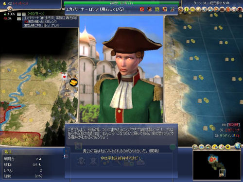 Civ4screenshot0043b1