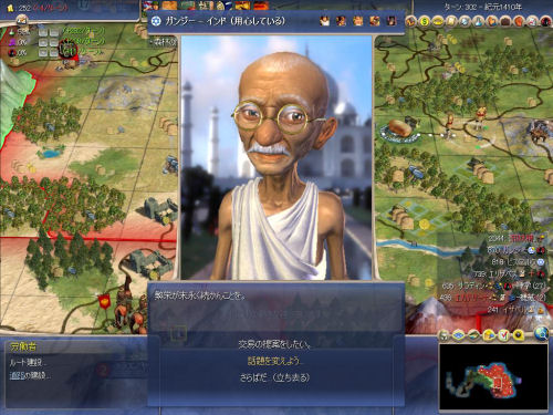 Civ4screenshot0043d