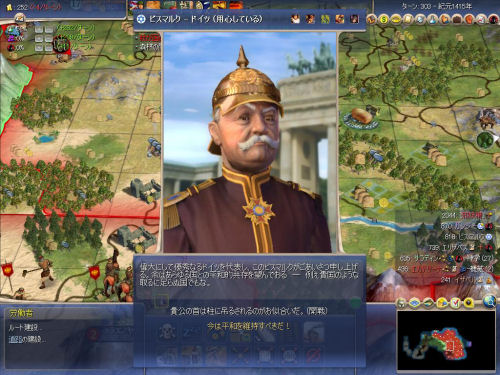 Civ4screenshot0043d1