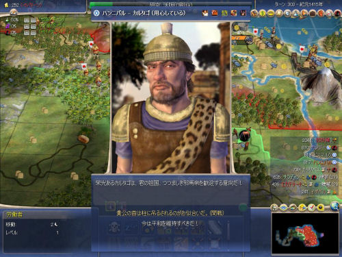 Civ4screenshot0043d2