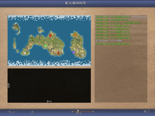 Civ4screenshot0043e2