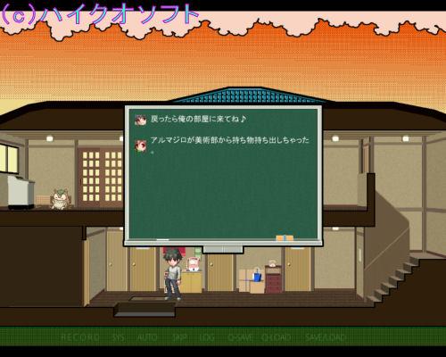 Sakurasakura5