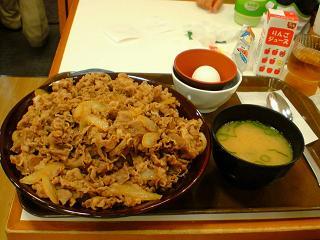 牛丼キング1