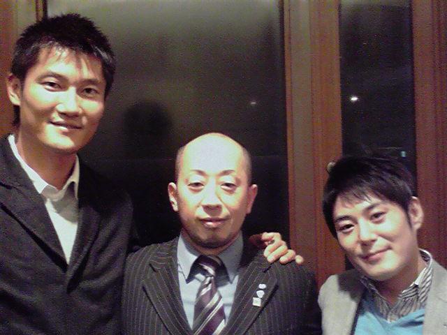 2009年度 (社)原町青年会議所 理...