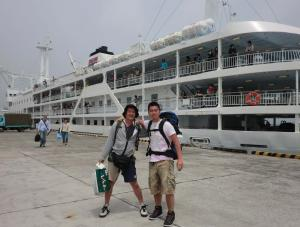 at the port in Niijima