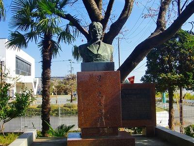 Statue Hoshi