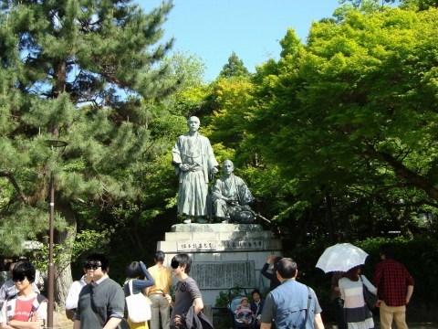 将軍塚2010 023 - コピー