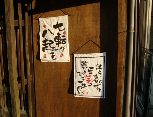 大和郡山矢田寺 194