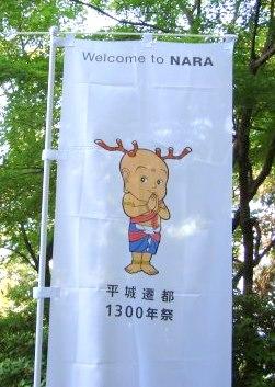 大和郡山矢田寺 026