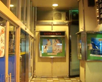 祇園夏夜 002