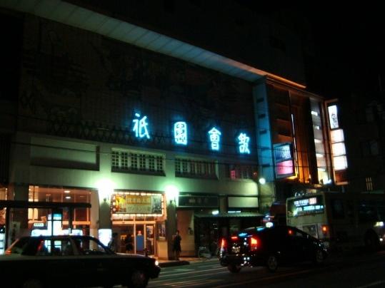 祇園夏夜 006