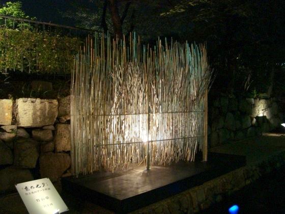 京七夕2010 036