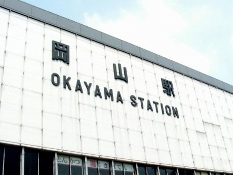 岡山倉敷 010