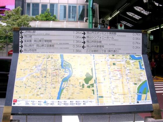 岡山倉敷 076
