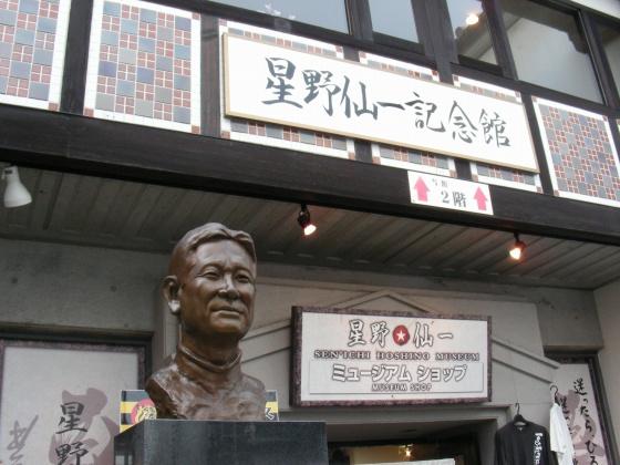 岡山倉敷 164
