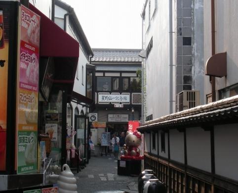岡山倉敷 139