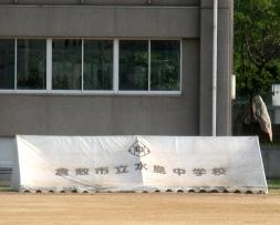 岡山倉敷 386