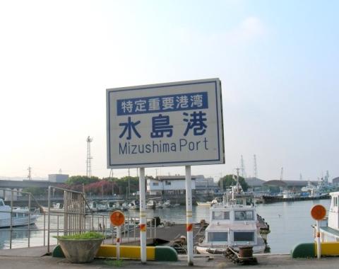 岡山倉敷 357