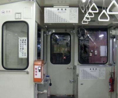 岡山倉敷 262