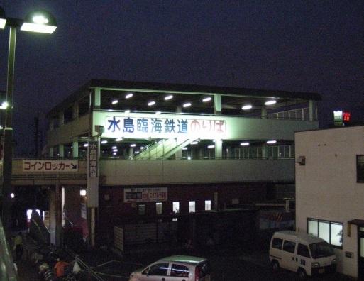 岡山倉敷 260