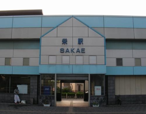 岡山倉敷 339