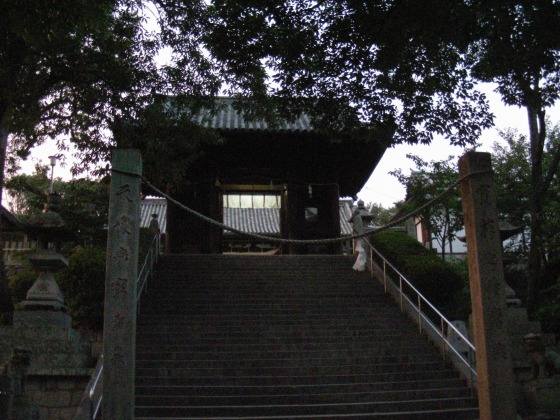 岡山倉敷 233