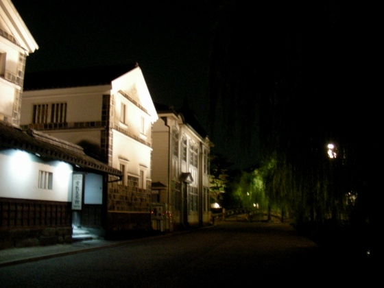 岡山倉敷 286