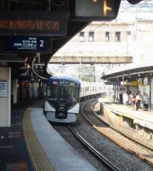 伏見・街道 004