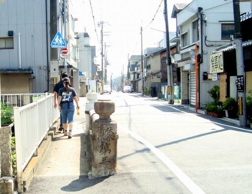 伏見・街道 157