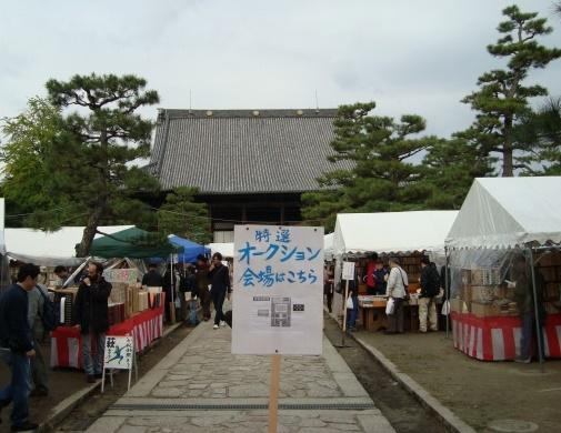 百万遍田中神社 006