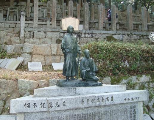 清水清閑寺紅葉2010 054