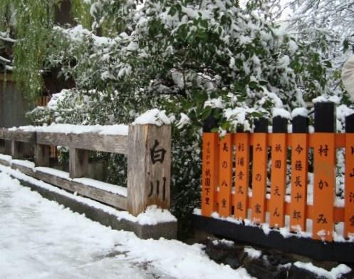 雪四条大晦日2010 080