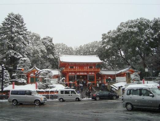 雪四条大晦日2010 090