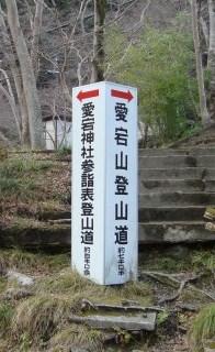 清滝愛宕嵯峨 182