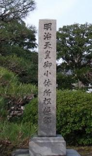 智積院渉成園梅2011-2 093