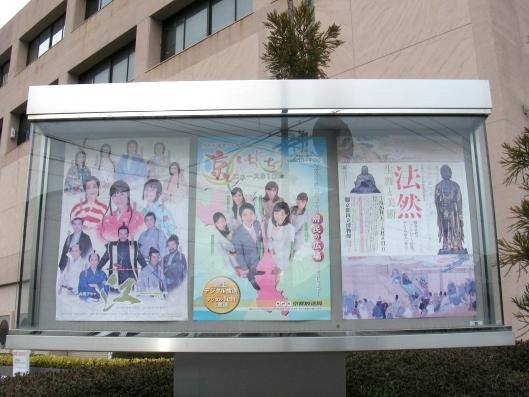 北野梅2011 116