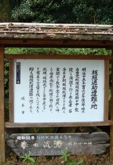 岐阜 022