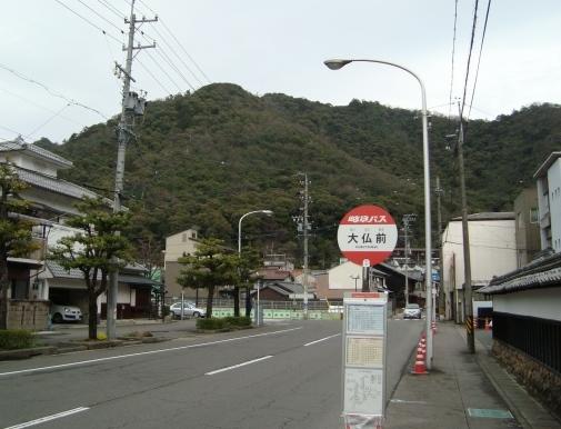 岐阜 099