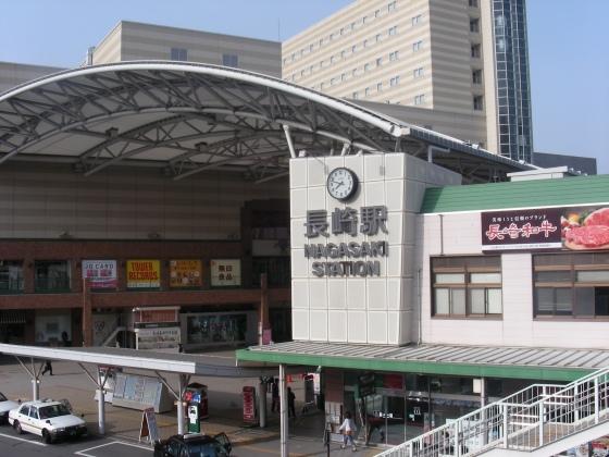 長崎熊本 169